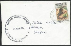 SOLOMON IS 1984 cover NEMBAO POSTAL AGENCY cds. Local commercial...........53585