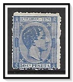 Caribbean #69 King Alfonso XII Used