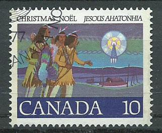 Canada SG 895 Philatelic Bureau Cancel