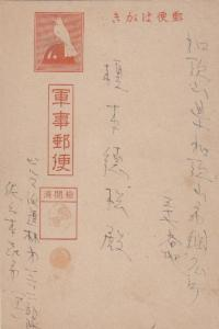 Japanese Forces in Burma to Japan, Postal Card, Censored (M3149)