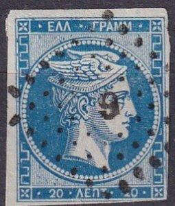 Greece #27   F-VF Used CV $24.00 (Z4684)