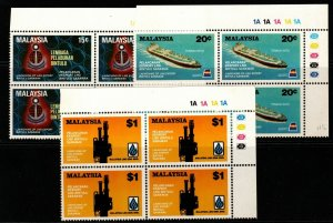 MALAYSIA SG253/5a 1983 EXPORT OF LIQUEFIED NATURAL GAS p13½ MNH IN BLOCKS OF 4