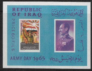 IRAQ, UNLISTED, MNH, S.S OF 2 , ARMY DAY 1965