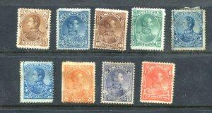 Venezuela 1882/8 Accumulation MH/mint 8304