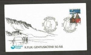 1978 Scouts Faroe Islands tents FDC