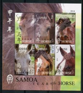 Samoa 2014 MNH Year of Horse 6v M/S Chinese Lunar New Year Horses Zodiac Stamps