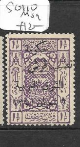 JORDAN (P1104B)  SG 134   MOG
