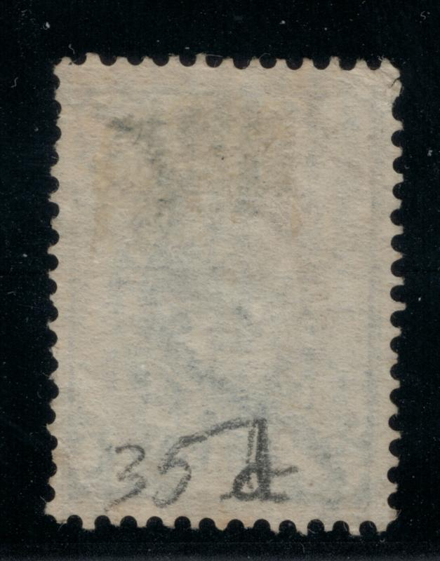 Russia Stamp Scott #50c, Used, Groundwork Omitted Error - Free U.S. Shipping,...