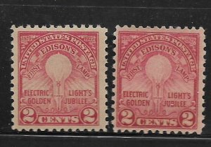 UNITED STATES,654-655, MINT HINGED,FIRST LIGHT BULB