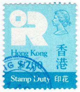 (I.B) Hong Kong Revenue : Stamp Duty $200