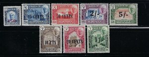 ADEN -SHIHR AND MUKALA- SCOTT #20-27 1951 SURCHARGES - MINT NEVER HINGED