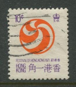 Hong Kong - Scott 265 - General Issue - 1971 - FU - Single 10c Stamp