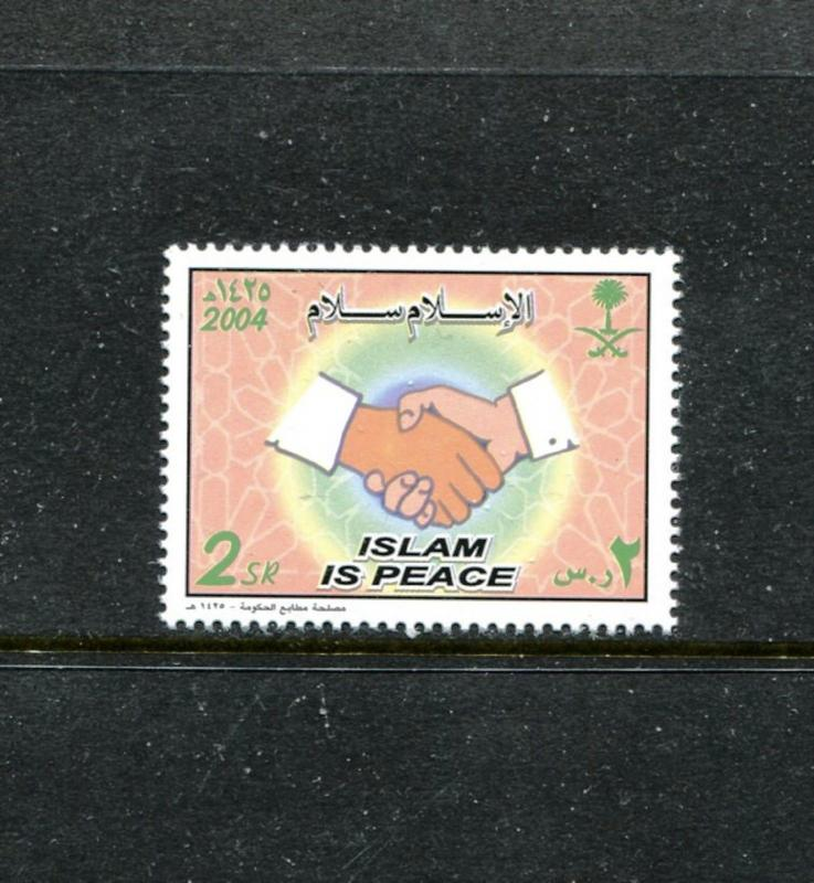 Saudi Arabia 1354, MNH, 2004, Islam is peace 1v. x27367