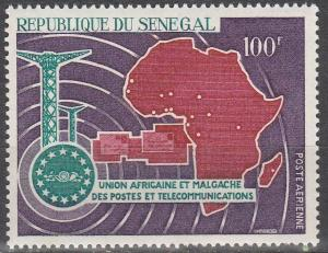 Senegal #C60  MNH  (S6266)