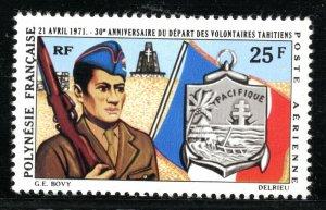 French Polynesia SC C70  Soldier&Bridge/30thAnniv.TahitianVolunteers ForWWII'71