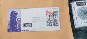 1973 SINGAPORE LOCAL  REGISTERED FDC ON LANDMARKS OF TOURISM