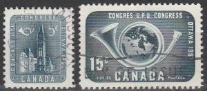 Canada #371-2  F-VF Used  (S3559)