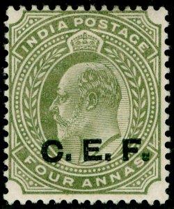 INDIA SGC17, 4a olive-green, M MINT.