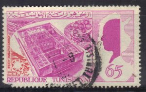 TUNISIA SC# 475 **USED**  65m  1967    SEE SCAN