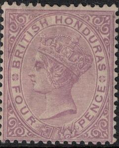 British Honduras 1882-1887 SC 15 Mint SCV$ 100.00