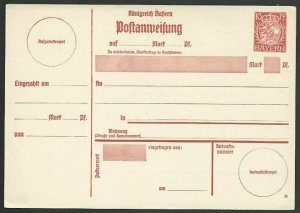 GERMANY BAVARIA 10pf parcel card fine unused...............................58584