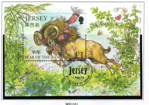 Jersey  Sc 1070 2003 £1 Year of the Ram stamp sheet used