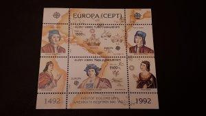 Europa CEPT - Cyprus Turkish 1992. - Columbo ** MNH Block