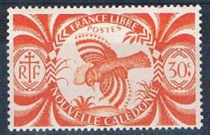 New Caledonia 255 MLH Kagu bird (N0572)+