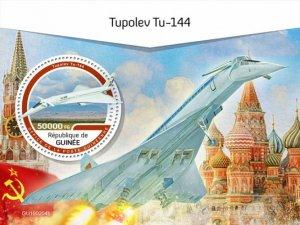 GUINEA - 2019 - Tupolev Tu-144 - Perf Souv Sheet - M N H