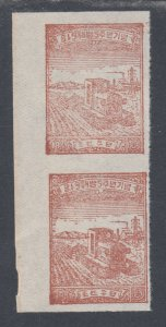 DPRK North Korea, Sc 32a MNH. 1950 10w brown Tractor, imperf rouletted at right