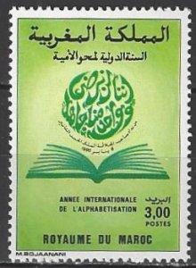 Morocco  692  MNH  Literacy Year  1990