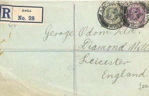 NIGERIA KGV Registered Franking *Awka* Cover GB *Diamond Mills* Leics 1926 GI164