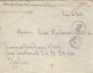 19XX, French Mission in Egypt to French POW, See Remark (C2819)