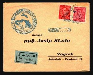 Yugoslavia 1933 First Flight Cover Ljubljana - Zagreb - Z16518