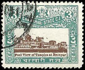Charkhari - 35 - Used - SCV-0.60