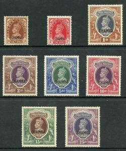 ICS CHAMBA SG100/7 1942 1/2a - 25r set of 8 Mint (The rupee values are all U/M)