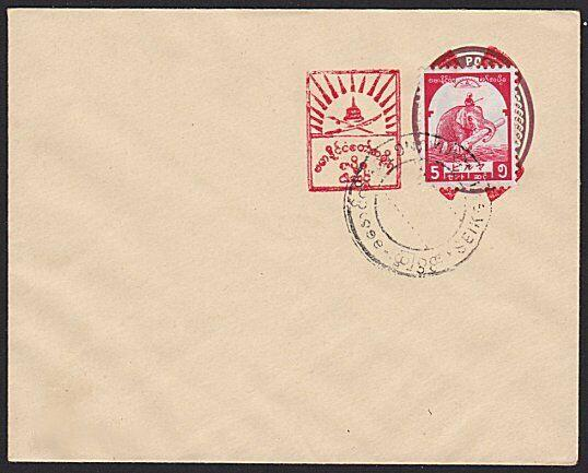 BURMA JAPAN OCCUPATION WW2 India 1a envelope optd by Japan Forces used......7682