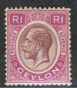 CEYLON 1927 - 29 1Rupee KING GEORGE V