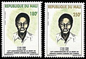 Mali 814-815, MNH, 16th Anniversary Death of Abdoul Karim Camara