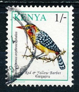 Kenya #597 Single Used