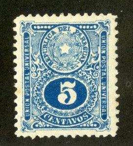 PARAGUAY 194 MH BIN $.40