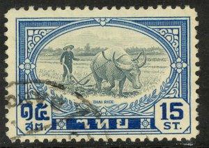 THAILAND 1941 15s Plowing Rice Field Scott No 247 VFU
