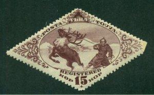 Tannu Tuva 1934 #51 MH SCV (2020) = $3.50
