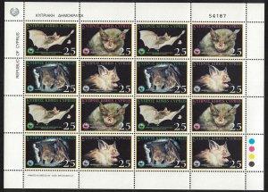 Cyprus WWF Mediterranean Horseshoe Bat Sheetlet of 4 set SG#1053-1056