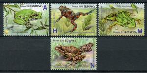 Belarus 2015 MNH Frogs 4v Set Frog Amphibians Stamps
