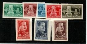 Hungary Scott 861-6,C64-5 Mint NH imperf (Catalog Value $32.00)