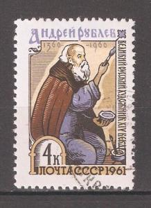 Russia/USSR 1961,Andrei Rublev,Russian painter of Orthodox icons,Sc 2453,VF USED