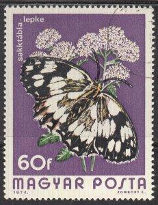 Hungary, Sc 2375, CTO-NH, 1974, Butterfly