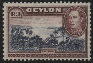 CEYLON-1938 1r Blue-Violet & Chocolate watermark sideways Sg 395 LMM V40212