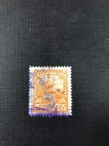 Venezuela Scott C232 Used
